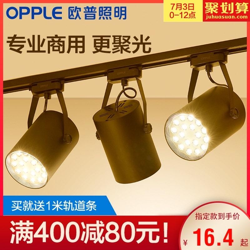 Встраиваемые точечные светильники Артикул 586078641888