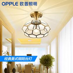 欧普照明阳台灯走廊灯过道灯现代简约吸顶灯玄关灯美式灯具入户灯