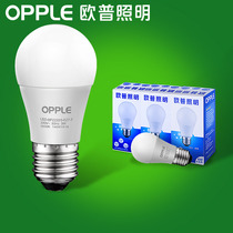 OP Lighting LED bulb E27 screw mouth 8W ball bubble large Wabergong energy-saving light source spiral Highlight