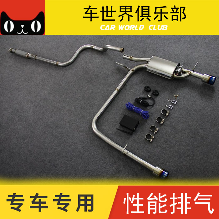 Dihao GL / GS / ec715 / EC718 King Kong / vision / refitting the exhaust pipe of free ship