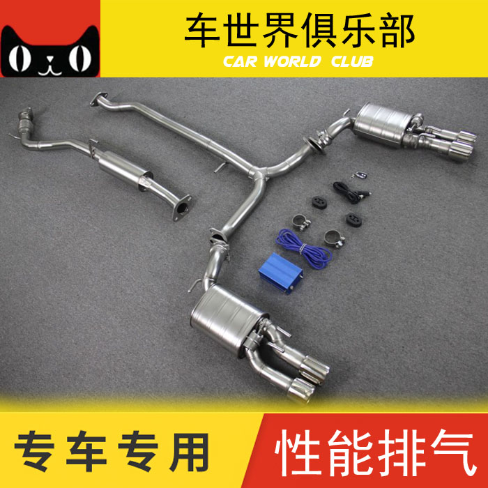 It is applicable to the modification of the crown exhaust pipe of Camry
