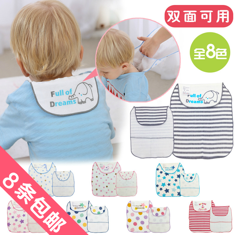 Одна сторона махровые одна сторона марля двухсторонняя носить ребенок марля пот полотенце полотенце марля пот строп