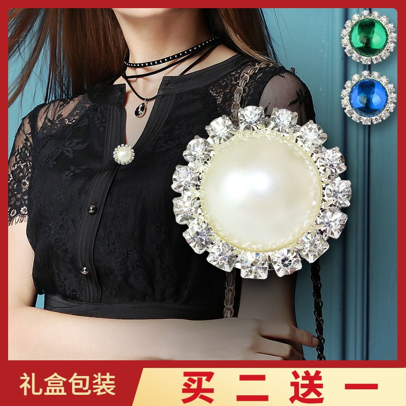 Japanese and Korean simple pearl brooch female round Brooch anti light neckline shirt neckline cardigan pin accessories package