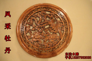 Phoenix mining peony pendant classical antique wood living room wall decoration Xiang Zhangmu Dongyang wood carving 80