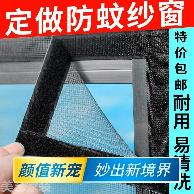 10月25日最新优惠黑色纱窗网防蚊子钢丝压边条纤维玻璃纱网透明防鼠窗配件免打孔