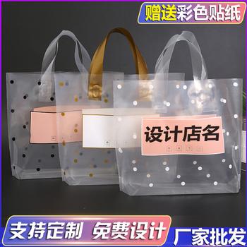 加厚透明手提袋塑料袋包装袋子