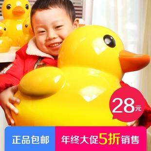 小黄鸭存钱罐摆件硬钱纸钱储蓄罐创意可爱生日礼物大号储钱罐装饰