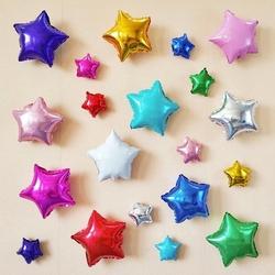 5寸10寸加厚款五角星铝箔气球 生日派对装饰布置用品星星气球