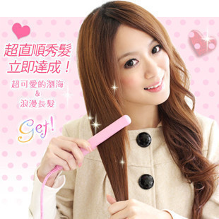 Mini splint / roll straight dual plywood / hairpin straight / straight clip / hair curler / Hair Care & wig combo special