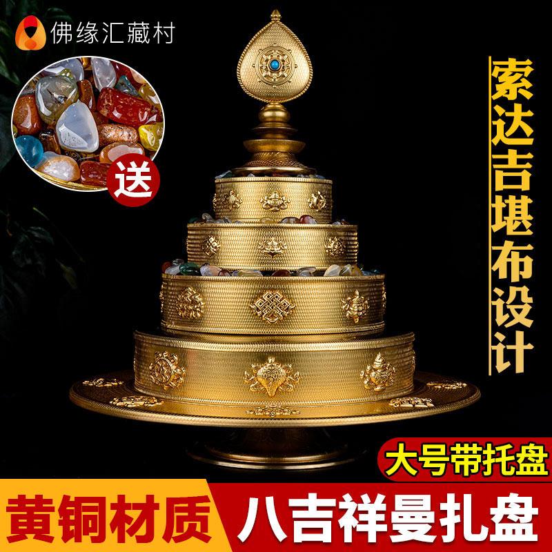 Круги с буддийскими текстами Артикул 611528356790