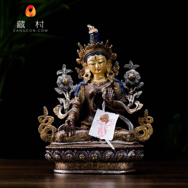 藏村 尼泊尔进口 青铜鎏金鎏银 手工雕花 7寸白度母 佛像