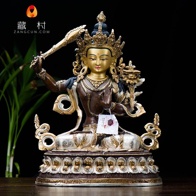 密宗佛像摆件 佛教尼泊尔手工10寸紫铜镀金镀银雕花 文殊菩萨佛像