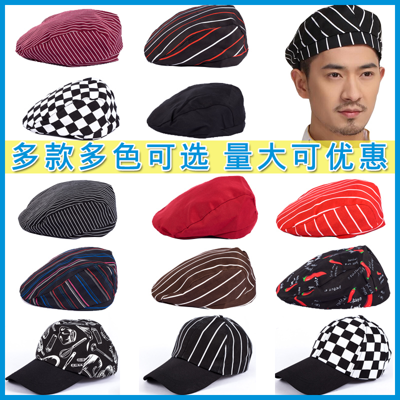 Chefs cloth Hat Beret men and women waiters baseball cap cap hotel restaurant working cap advertising cap customization