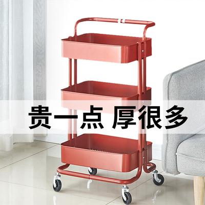 厚款厨房小推车置物架落地多层适宜客厅家用储物零食收纳架小菜篮