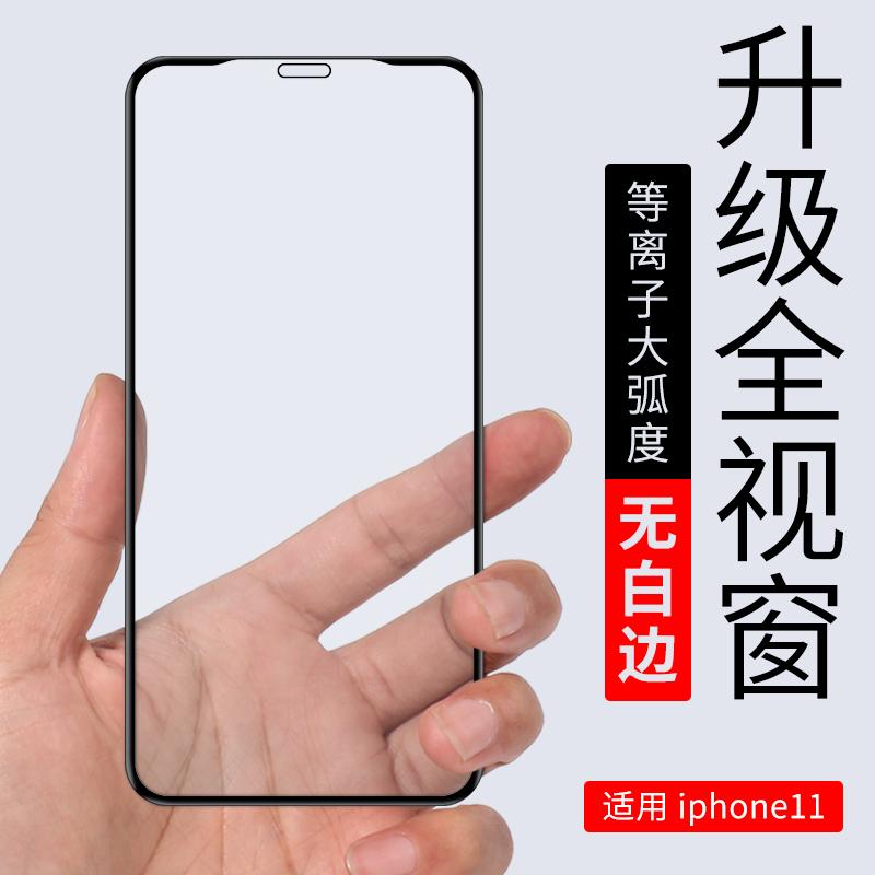 アップル11/pro x/max/iphone/8/7/6 plusプラズマアークフルスクリーン卸売りを適用します。