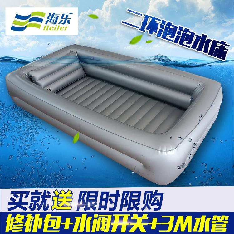 Массаж спа кровать защищать прекрасный кожа обслуживание два кольцо вода с пузырьками кровать для взрослых восторг пузырь ванна купаться ванна бассейн ванна бассейн