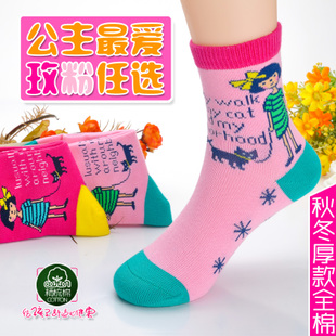 8 pairs of socks from a small adult girls Dongkuan large pure cotton children socks students socks optional color