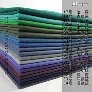 Hot wheat exports 52 new color new color series 18 colors woolen fabric woolen fabrics