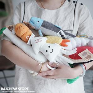 白猪商店 日本同步菜场狗狗玩具 毛绒宠物玩具发声互动响纸天妇罗