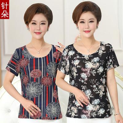 中老年女装夏装短袖T恤女40-50岁中年妇女宽松上衣大码妈妈装小衫