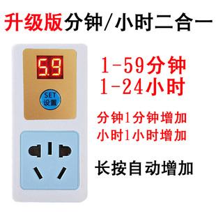 倒计时自动断电5分钟到9小时定时 科沃德电源定时器插座开关电子式