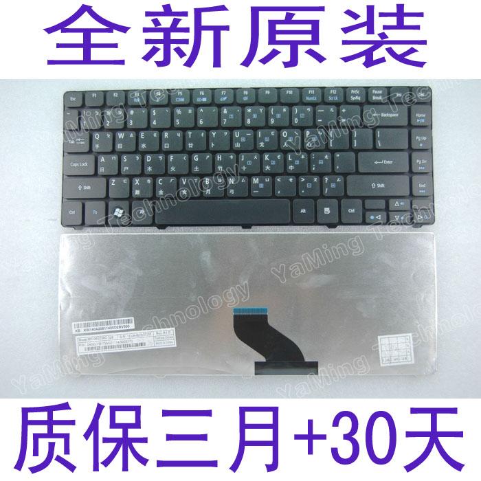 宏基 3810 3810T 4750G 3410T 4749 4743G 4752G TW CH 繁体键盘
