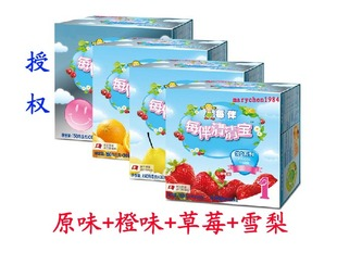 Each official authorization with excellent Po clear clear fire Po 1 paragraph flavor orange Sydney Strawberry 4 box combination