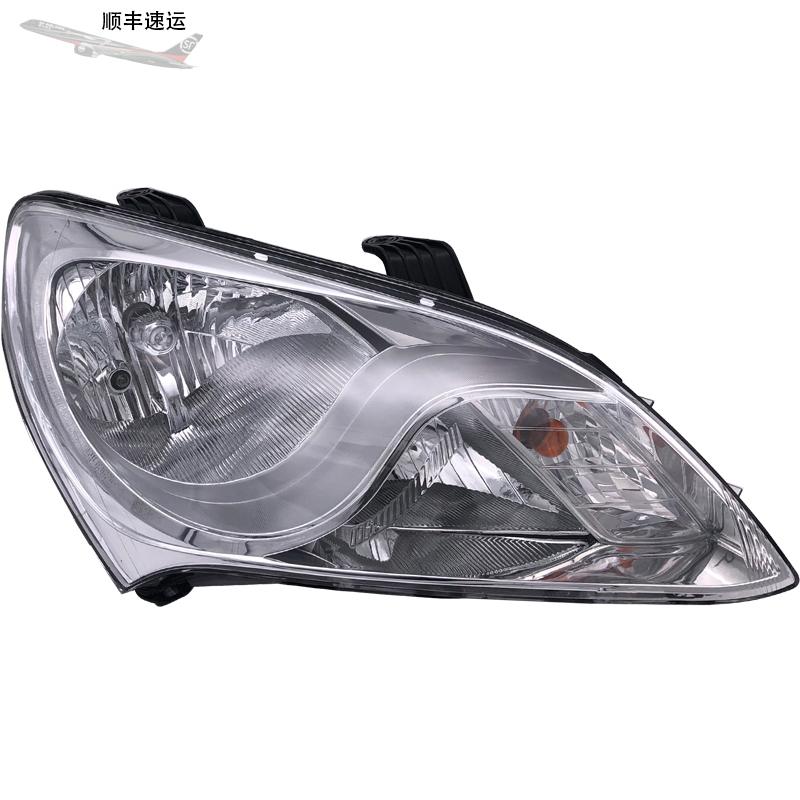 适用悦动大灯总成08-13款北京现代汽车远光灯近光灯原装品质面罩