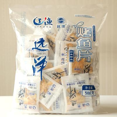 大連特產遼漁遠洋烤魚片碎塊 散裝魚片干 魚干片即食海鮮零食魚肉