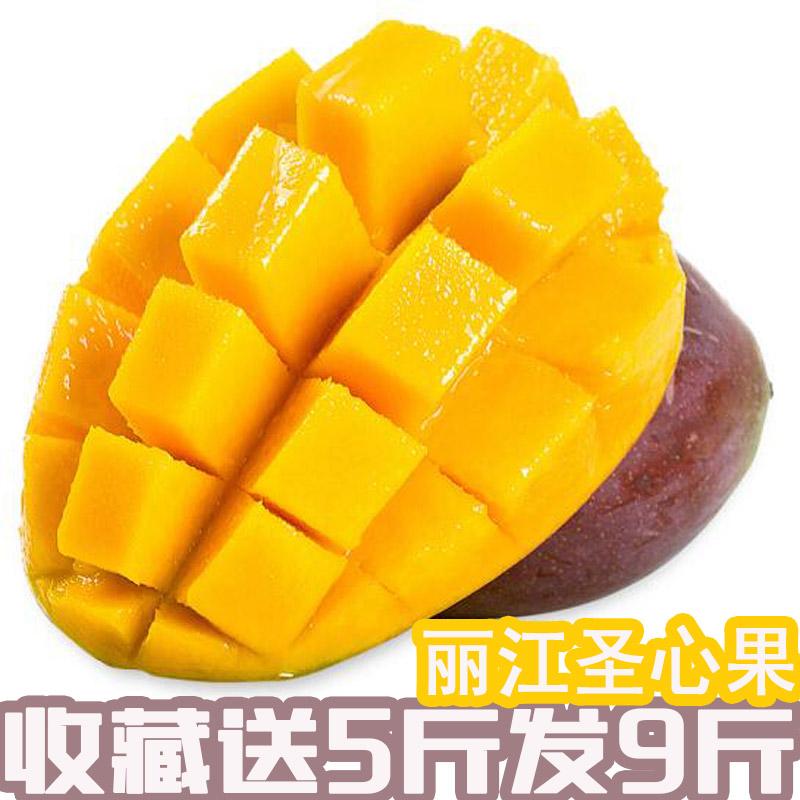 整箱芒果云南水果特产小吉禄新鲜包邮9斤甜心大苹果5红芒果应季10
