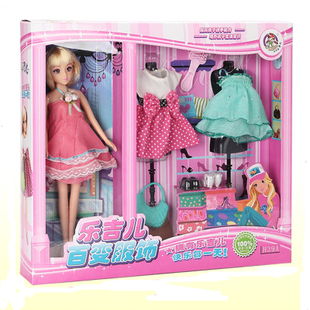 2014 Le Jill doll clothes than calico dress up doll Princess Gift Set girl can children toy