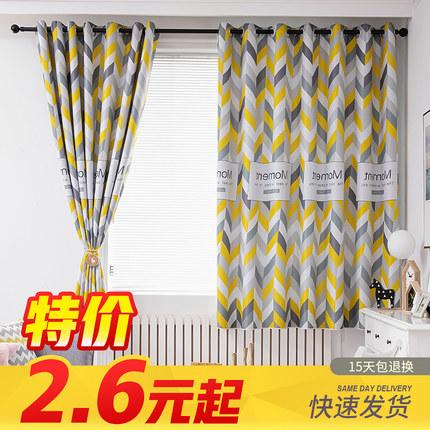2020新款窗帘布成品简约现代卧室客厅全遮光阳免打孔安装小短窗帘