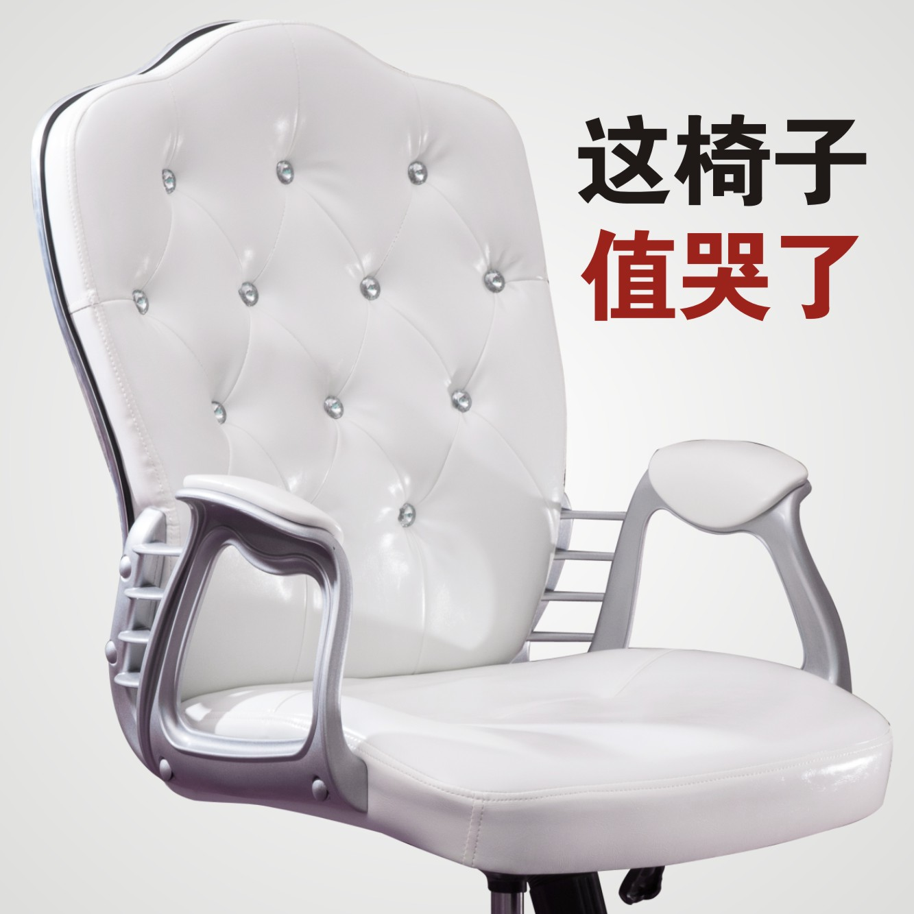 Офисные стулья / Компьютерные кресла Артикул 543542286544