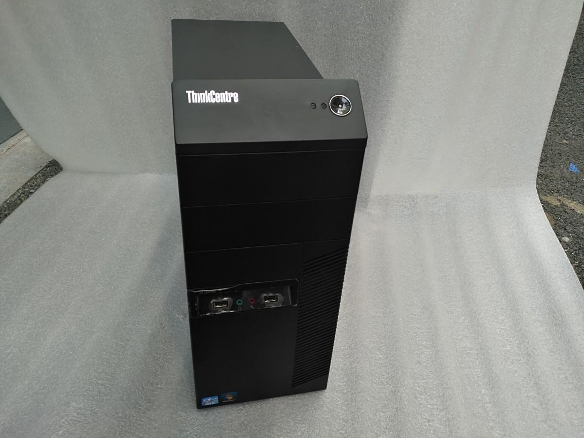 二手联想扬天M6400T商务台式电脑主机酷睿I5 3470 8G 500G 独显1G