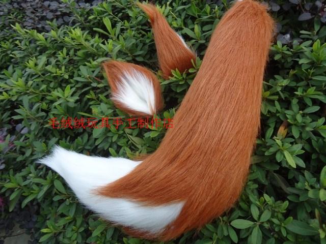 Дикий волк аниме COS провести глубокий коричневый и белый мозаика Фокс называется плюшевые уши и хвост