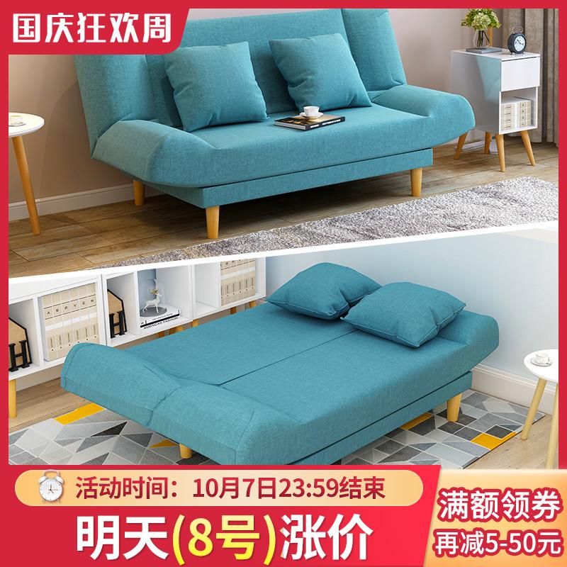 热销8件假一赔十懒人沙发床简约小户型单人小沙发