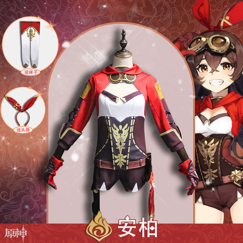 Yuanshen C suit Anbo c0splay cute suit wig c0splay role play female full set campus style