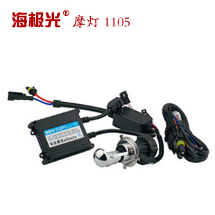 Motorcycle HID Kit xenon lamp Slim Ballast 35w xenon bulb H4 telescopic Tuning Parts