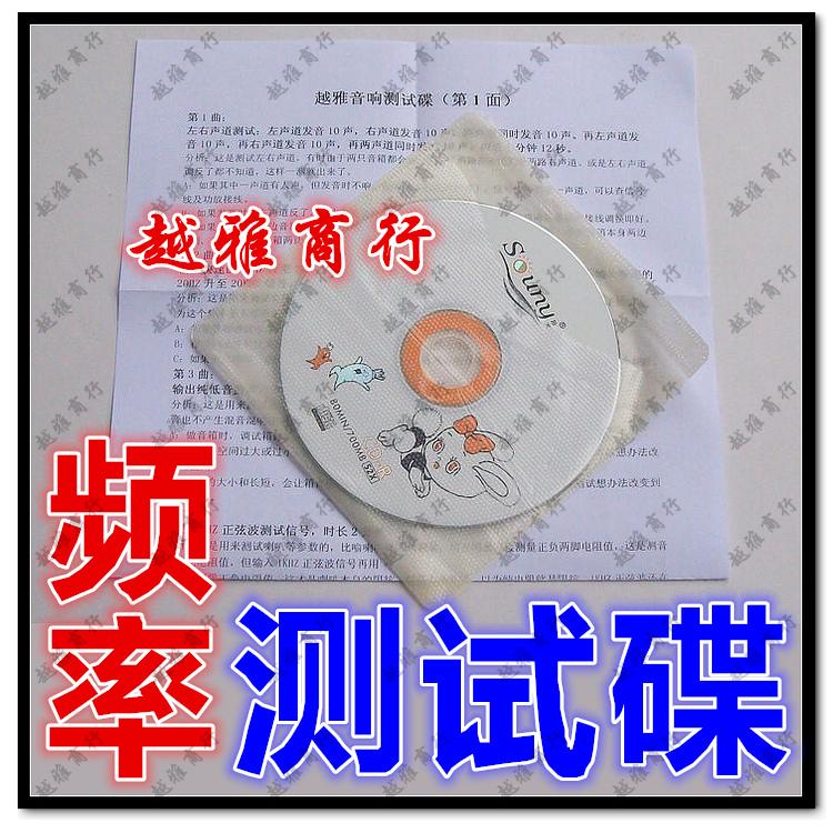 Сигнал волосы сырье устройство свойство сырье частота тест блюдо звук динамик тест диск больше частота модель независимый экспорт пояс речи