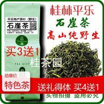 新茶春茶浓香耐泡手工山东青岛特产高山云雾茶叶罐装2018崂山绿茶