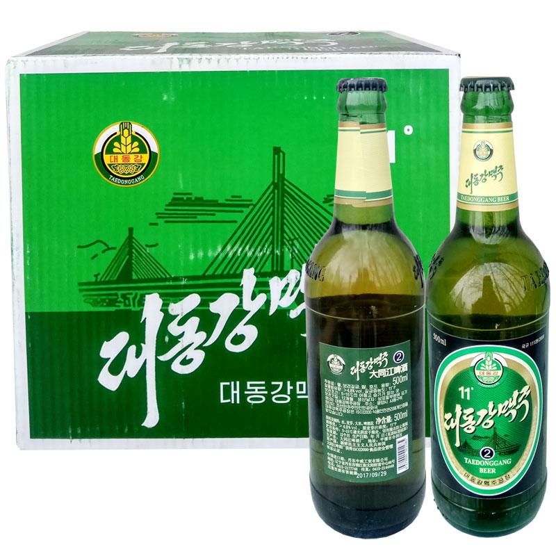 整箱特价全麦瓶12500ml号2大同江啤酒平壤特产朝鲜原装进口