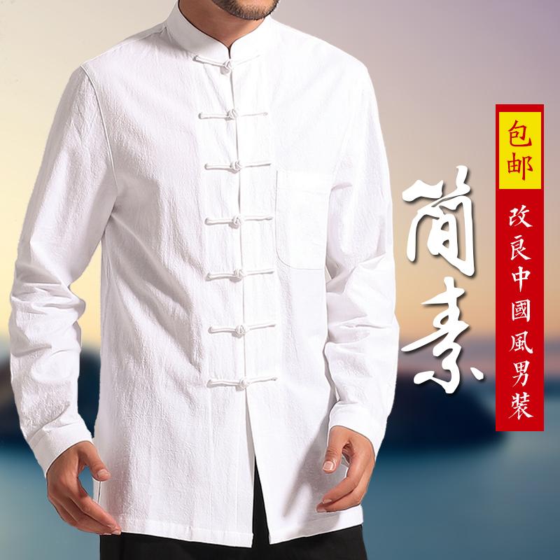 Национальная китайская одежда Артикул 557116321380
