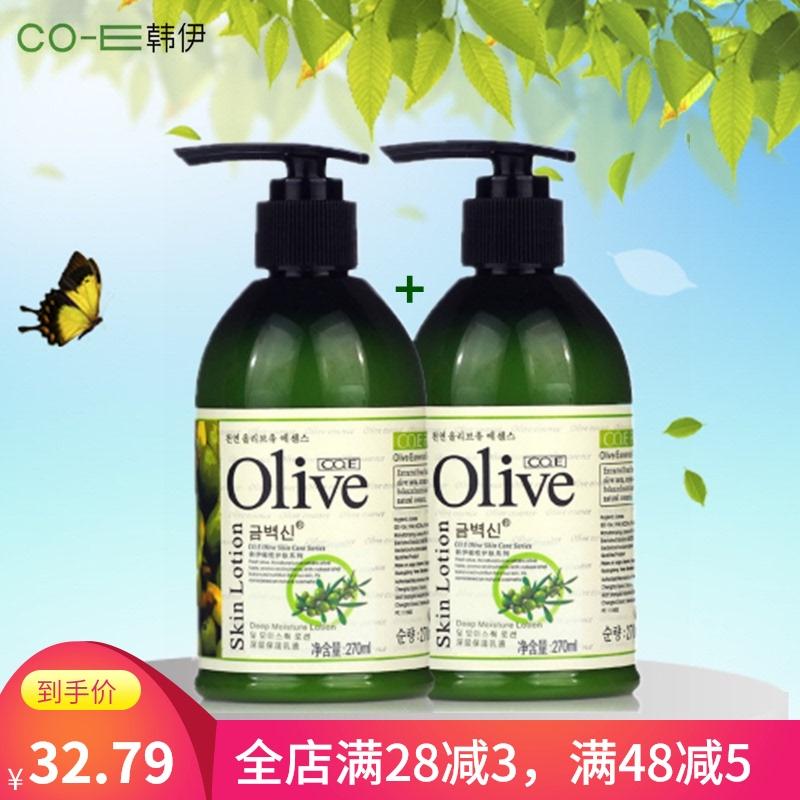 2瓶韩伊Olive橄榄深层保湿乳液补水滋养滋润全身浴后浓香身体乳女