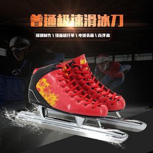 黑龙红色男女速滑冰刀鞋 碳钢刀刃耐寒舒适 儿童滑冰鞋超纤皮革