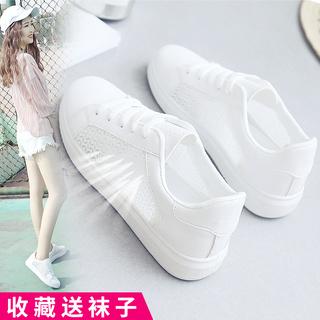 夏季小白鞋透气鞋子女2021新款女鞋百搭网面镂空运动休闲白鞋网鞋