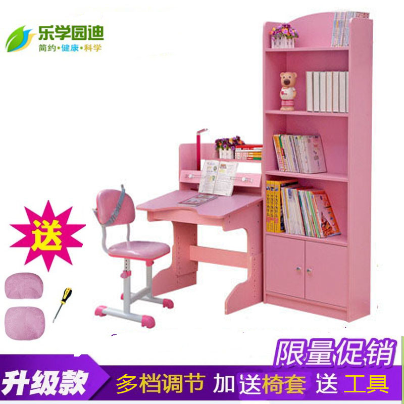 80cm lexueyuandi childrens desk and chair learning desk set lifting student desk desk desk special price package
