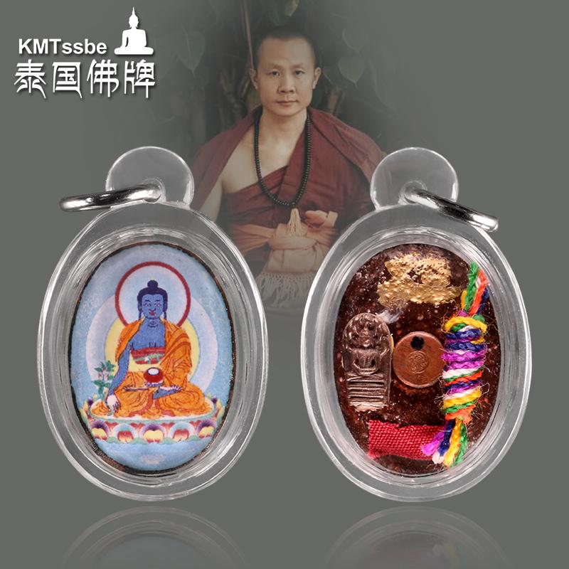 Буддийские принадлежности Артикул 641048693244