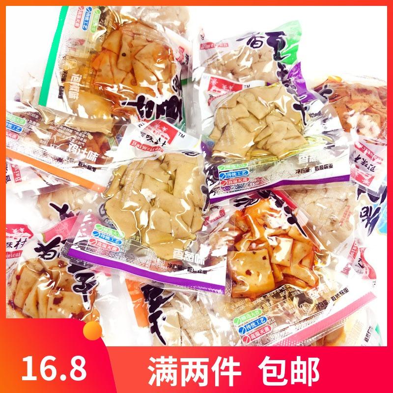 2份包邮 百味村香卤豆干香辣五香泡椒烧烤鸡汁味小吃散装500g零食