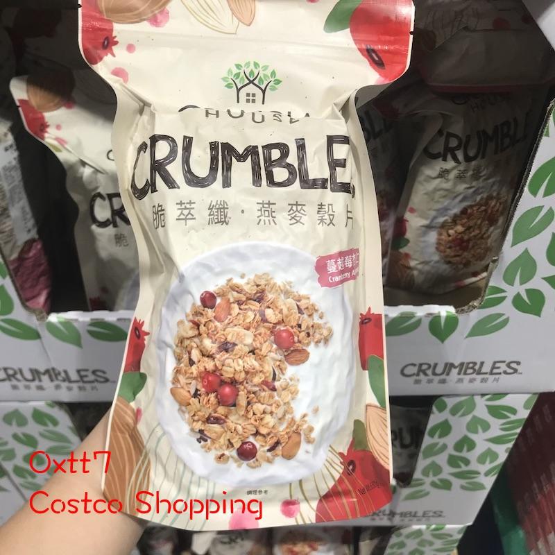 上海Costco开市客代购 台湾扁桃仁蔓越莓燕麦片(冲调谷物)650g