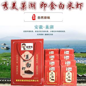 巢湖白米虾 – 安徽-马鞍山-和县特产